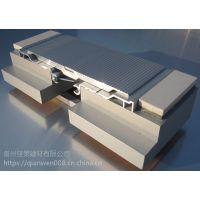 贵州地面变形缝厂家直销JCDM型