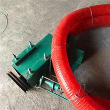 远程车载式吸粮机 颗粒粉剂上料机 宏瑞机械直销耐磨橡胶管管吸粮机
