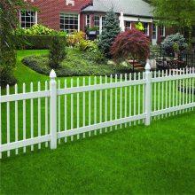 市政草坪铁围栏 塑钢社区护栏 新农村建设围栏