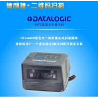 固定式条码扫描器 嵌入式扫描器 datalogicGFS4450扫描器 RS232接口支持命令触发