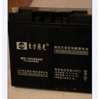 东方阳光蓄电池MS12-120东方阳光蓄电池12V120AH/20HR厂家报价