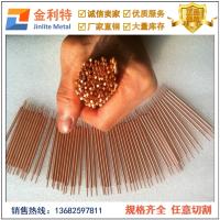 特细磷铜棒多少钱一斤 C54400磷铜棒现货