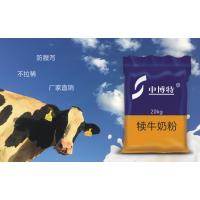 防腹泻犊牛奶粉|犊牛代乳粉