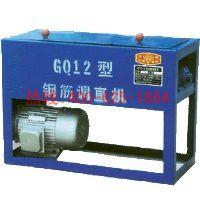 邳州液压切断调直机 LGT5-12液压切断调直机优惠促销