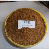 优质肉骨粉 出口级乌拉圭肉骨粉