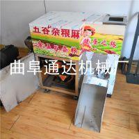 呼和浩特 五谷杂粮米棍机 通达牌 玉米大米空心棒机器 香酥果机