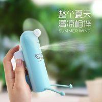 有现货 迷你随身电动小风扇喷水喷雾便携式户外手持风扇