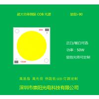 厂家直销LED大功率倒装COB50W/100W发光面23MM直径28MM