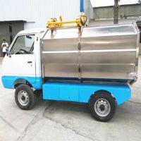 新能源科技电动环卫车 挂桶式三轮垃圾车 学校景区物业电动环卫车