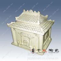 景德镇千火陶瓷陶瓷骨灰盒 方形骨灰盒