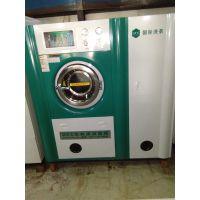 北京永洁洗涤设备长期销售各种品牌洗衣店设备二手干洗机