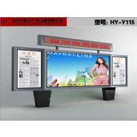 青海省阅报栏灯箱厂家,户外广告宣传栏制作,广告式垃圾箱厂家