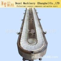 沛哲机械优质生产月牙寿司链输送机 转弯机输送设备生产厂家