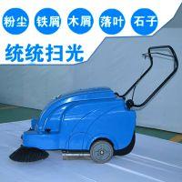 手推式电瓶式扫地机江海JH70-2工厂车间仓库物业道路清扫车