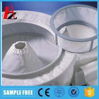 厂家定制离心机滤袋 药液专用离心机过滤袋 三足式离心机耐酸滤布