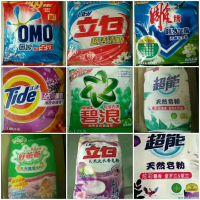 各类品牌洗衣粉皂粉
