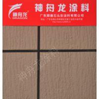 质感涂料(树皮) 外墙质感漆 别墅外墙漆