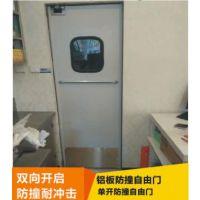供应超市便利店铝板门铝板自由门厂家 青岛泰明门业