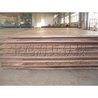 钛复合板 专业生产——宝鸡海兵钛镍