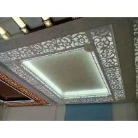 集成吊顶 高档欧式中式复式二级顶发光铝梁 厂家直销镂空铝梁发光辅材及配件