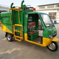 全自动翻桶清洁车电动环卫清洁车小型垃圾车山东志成厂家直销