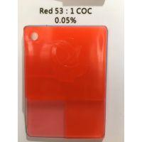 [优势供应]日本COC红