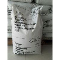 PBT德国巴斯夫B4040G2 耐高温热稳定 抗冲击 加玻纤10%增强