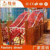 供应组合滑梯 多功能滑梯品牌厂家 安全可靠 认准广州牧童厂家定制
