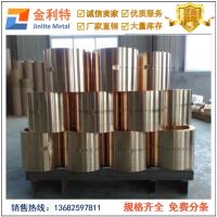 现货供应:0.02、0.03、0.05mm高精磷铜带
