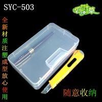 厂家供应塑胶盒 长方形塑料空盒 包装盒