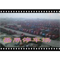 http://himg.china.cn/1/4_428_235060_761_527.jpg