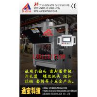 供应 杭州 腾博 TB-Q400-4A履带式,水喷沙机设备,自动喷砂