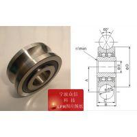 LFR50-5-4轴承 LFR5201-12NPP滚轮轴承[机械通用轴承]