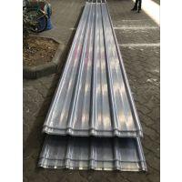 南宁1.0厚FRP玻璃钢透明瓦
