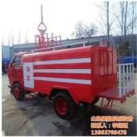 北京消防车,美胜机械,北京消防车价格