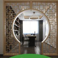 售楼部庭院装饰铝合金窗花月亮门 木纹铝窗花月亮门