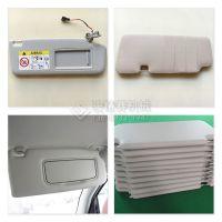 重庆生产汽车遮阳板的机器 PLC汽车遮阳板热合机 省时省人工