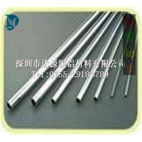精密铝管 外径10mm,内径4-8mm精抽管