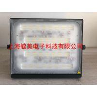 飞利浦LED明晖投光灯BVP175/150W