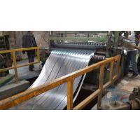 冷轧不锈钢带 316L不锈钢带 厚度0.8 佛山直销区