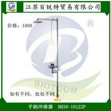 全国热销新品无余水不结冰 全自动排空复合式洗眼器 BH30-1012ZP