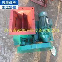 星型卸料器湫鸿QH-XLQ电动给料器 卸灰阀关风器电动卸料器脉冲布袋除尘器配件