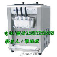 武汉东贝BTB7230冰激凌机