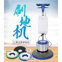 批发洁霸地毯清洗机BF522多功能刷洗地机打蜡抛光机工厂酒店专用