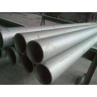 佛山厂家直销304L不锈钢无缝管、工业管,任何口径、厚度基本可配齐