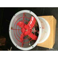 上海新黎明FBT35防爆防腐轴流风机