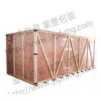 YIPFUNG供应烟熏消毒木箱 大型机械木箱 大型包装箱(可加IPPC标识)