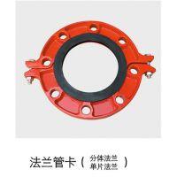 沟槽管件wfbear,四川沟槽管件,潍坊一诺机械(在线咨询)