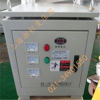 厂家 热销三相干式隔离变压器 660v变380v220v变压器 全铜