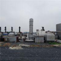 出售未使用江苏先锋磷酸铁旋转闪蒸干燥机 回收二手闪蒸